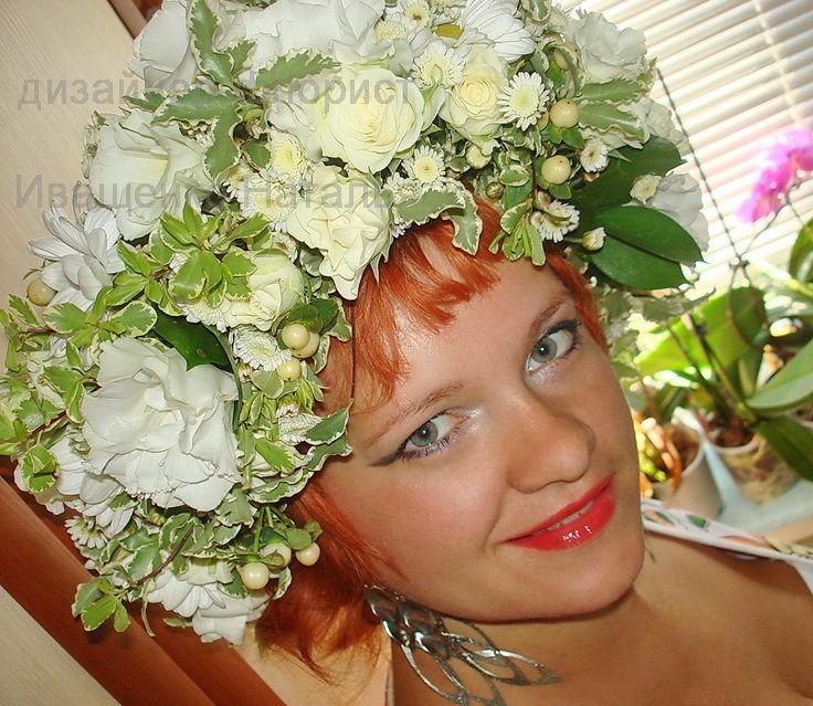 Заказ венка на голову из живых цветов г.ужгород заказ цветов