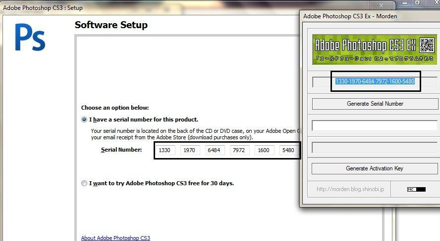 serial number photoshop cs3 gratuit