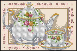 Gallery.ru / Фото #1 - Cuadro 13 - cnekane