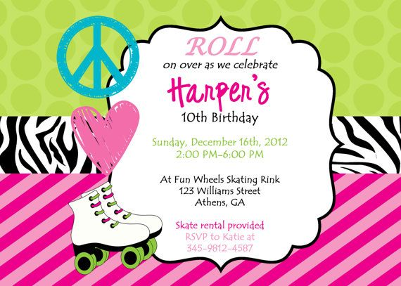 Printable Roller Skating Party Invitation Peace Love Skate – Free Printable Roller Skating Party Invitations