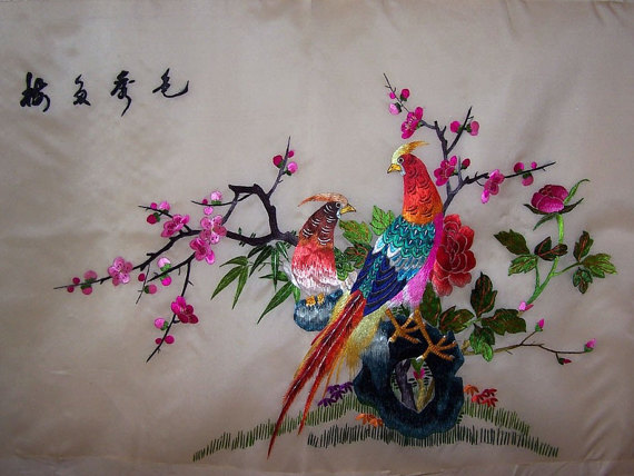 Vintage Japanese Silk Embroidery Panel 1970s Fiber Arts Home
