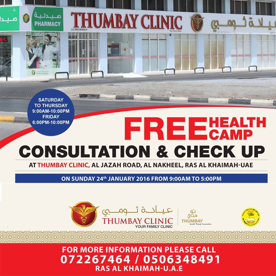 Free Consultation Check Up At At Thumbay Clinic Ras Al Khaimah