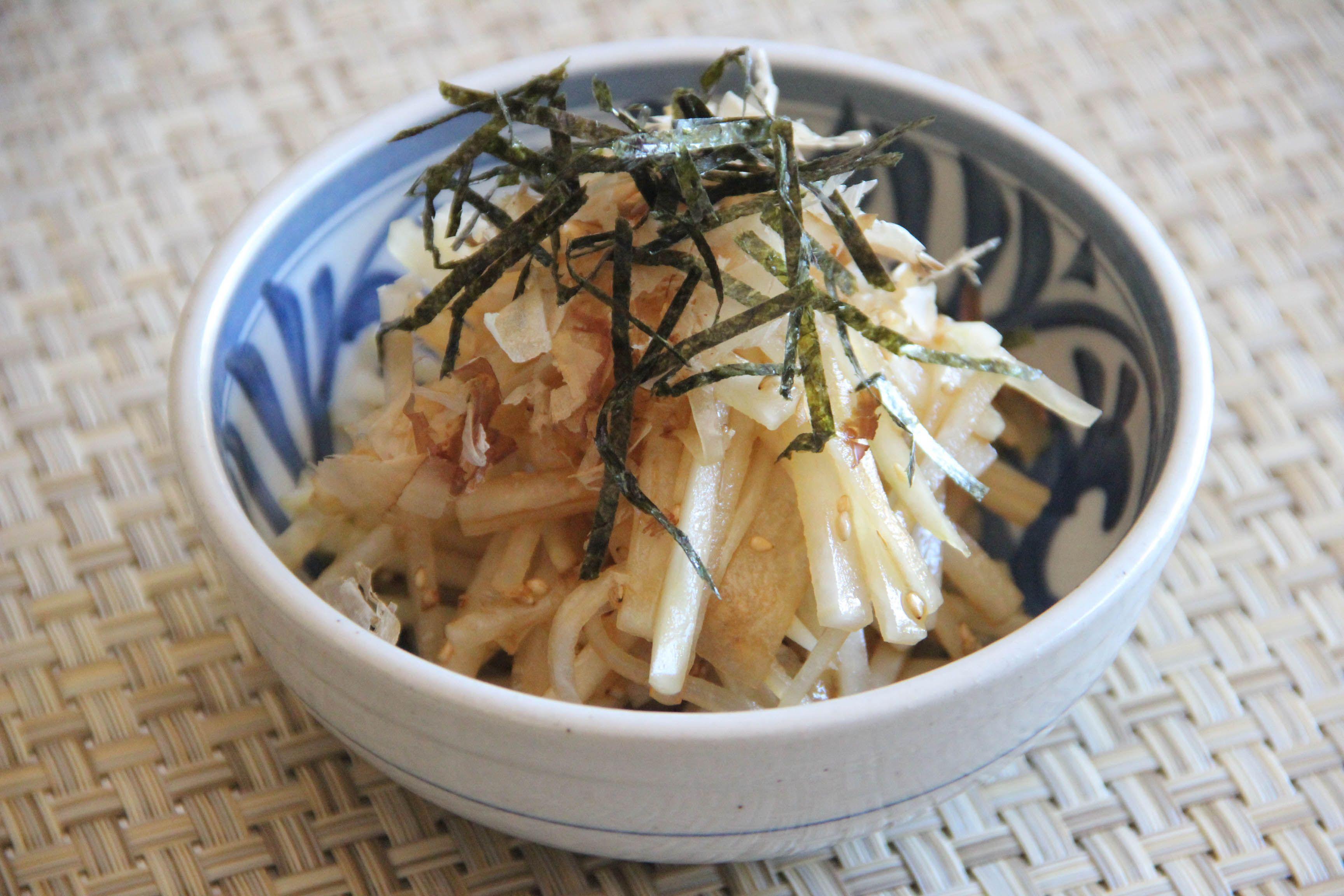 Daikon Salad  Recipe