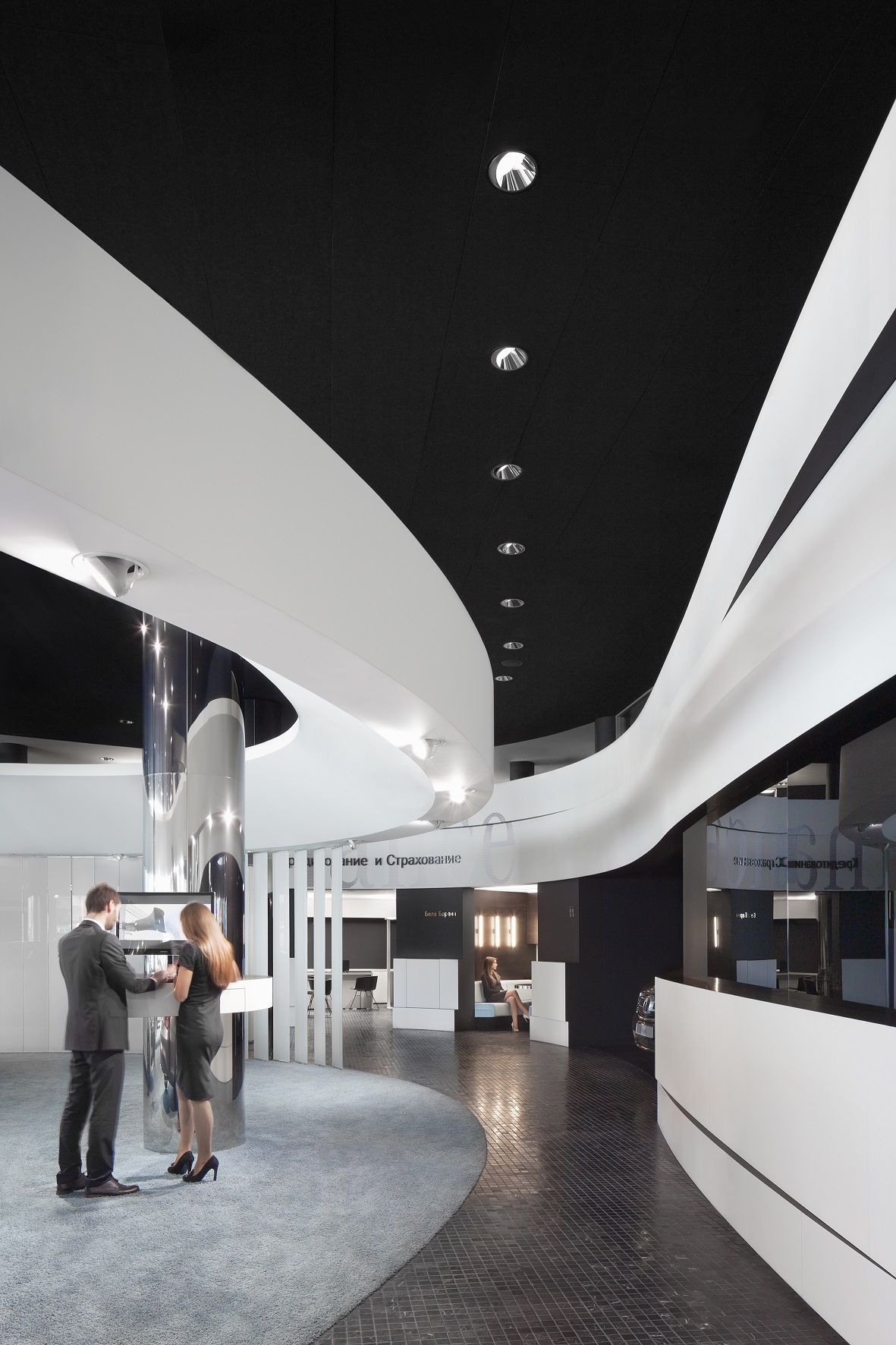 Mercedes-Benz Plaza - Moscow, Russia - Lighting project: Roman ...