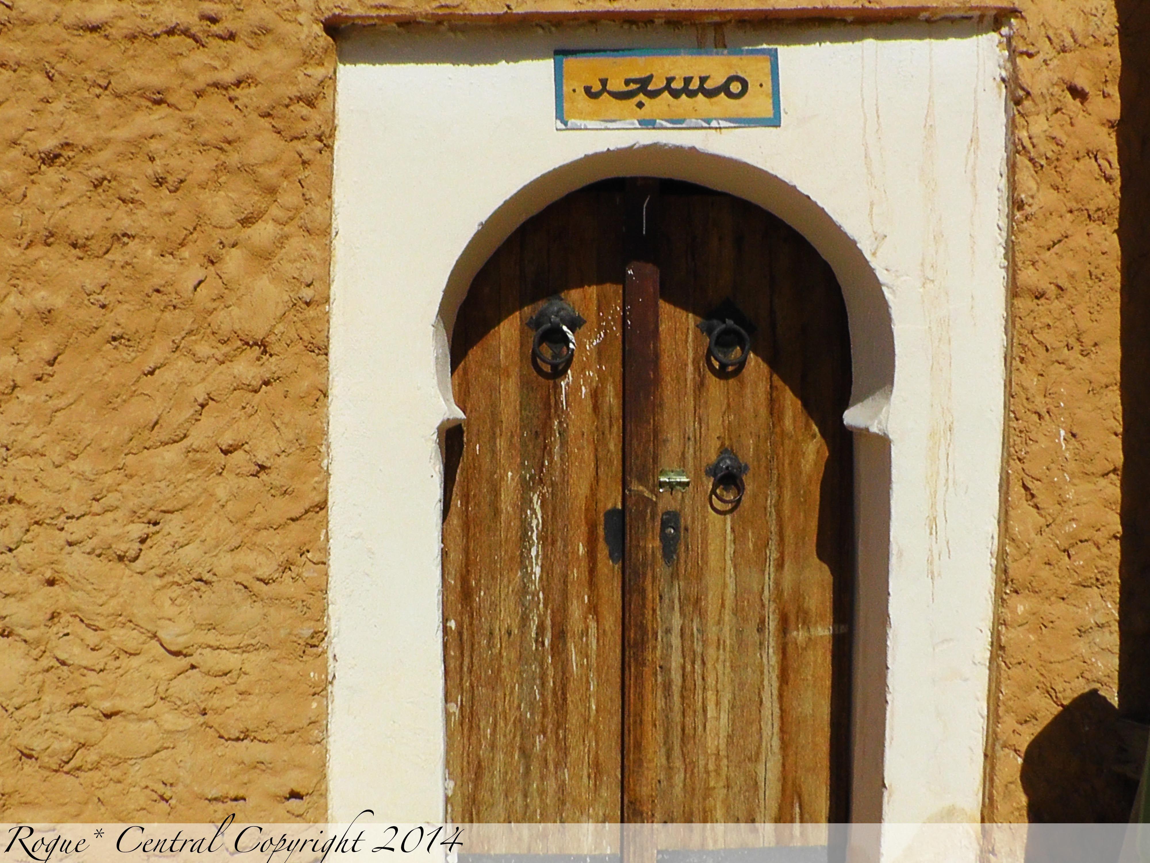 Masjid Door by Mairy Hussain & Masjid Door by Mairy Hussain | My Photography | Pinterest