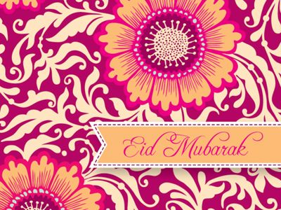 Great Saeed Arabic Eid Al-Fitr Greeting - 64f91452cff1fc0d291017268daa0fb4  Photograph_255259 .jpg