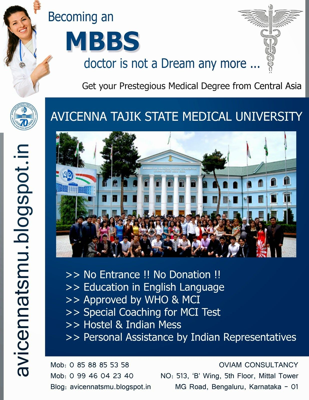 Contact us for MBBS direct admission in Avicenna Tajik State