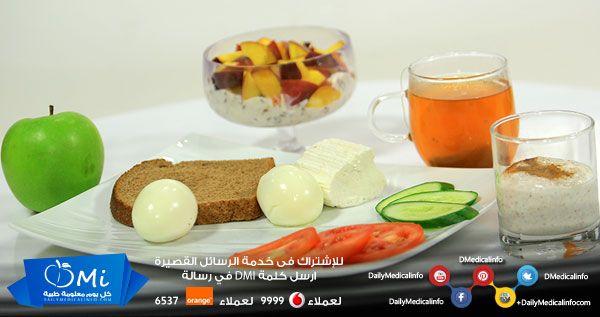 الإفطار ومرضى السكري Http Www Dailymedicalinfo Com P 6951 Food Pudding Desserts