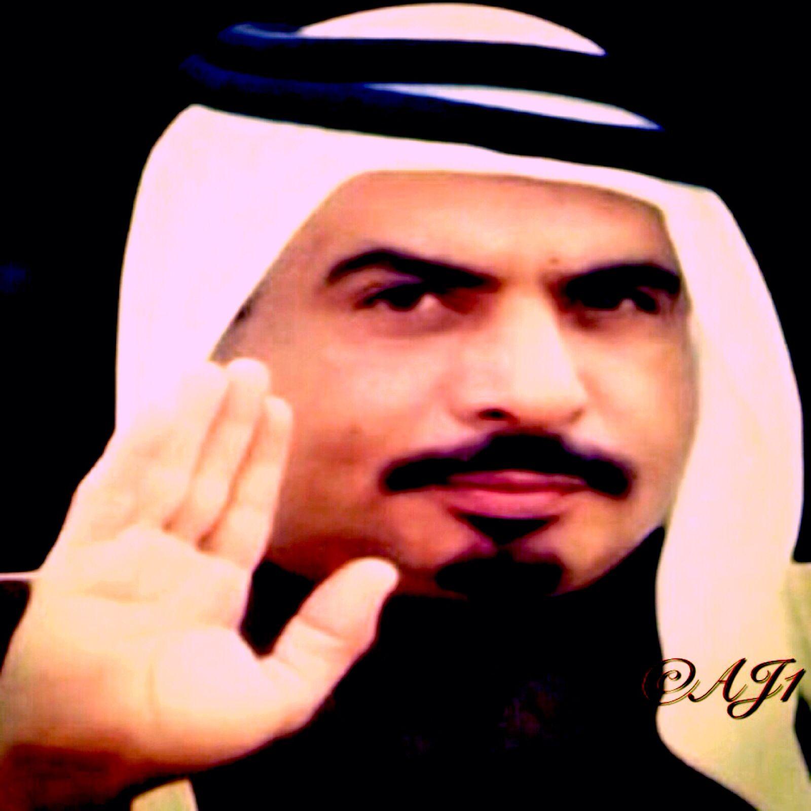 أبوي الشيخ جاسم بن حمد ال ثاني الله يغفرله ويرحمه ويسكنه فسيح جناته اللهم أمين والمسلمين Visor Travel Qatar