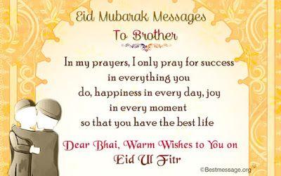 Eid mubarak greeting messages english eid mubarak wishes in 2018 eid mubarak greeting messages english m4hsunfo