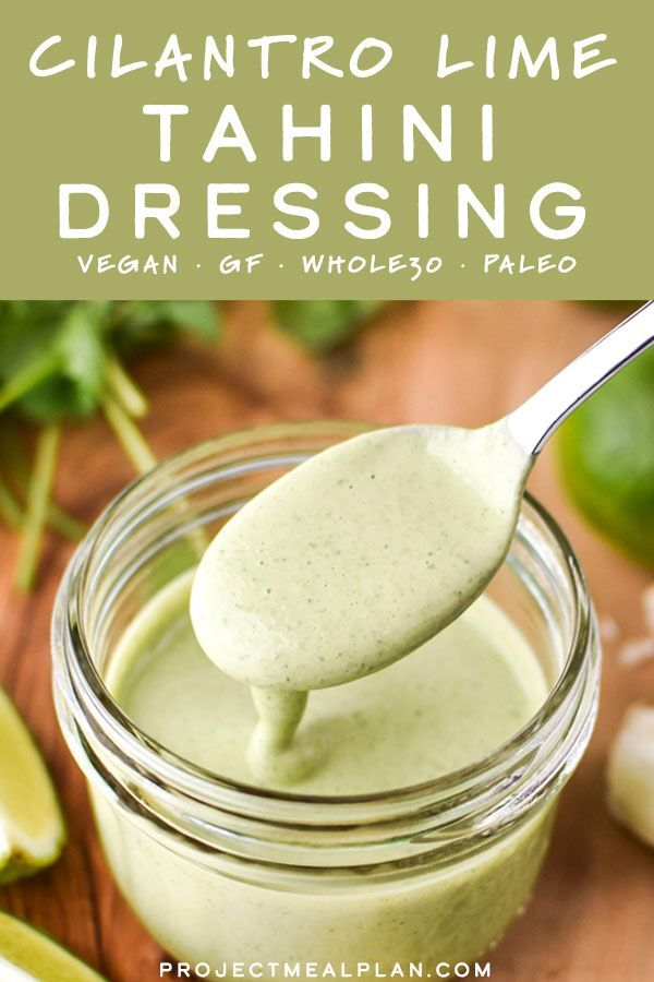 Photo of Cilantro Lime Tahini Dressing