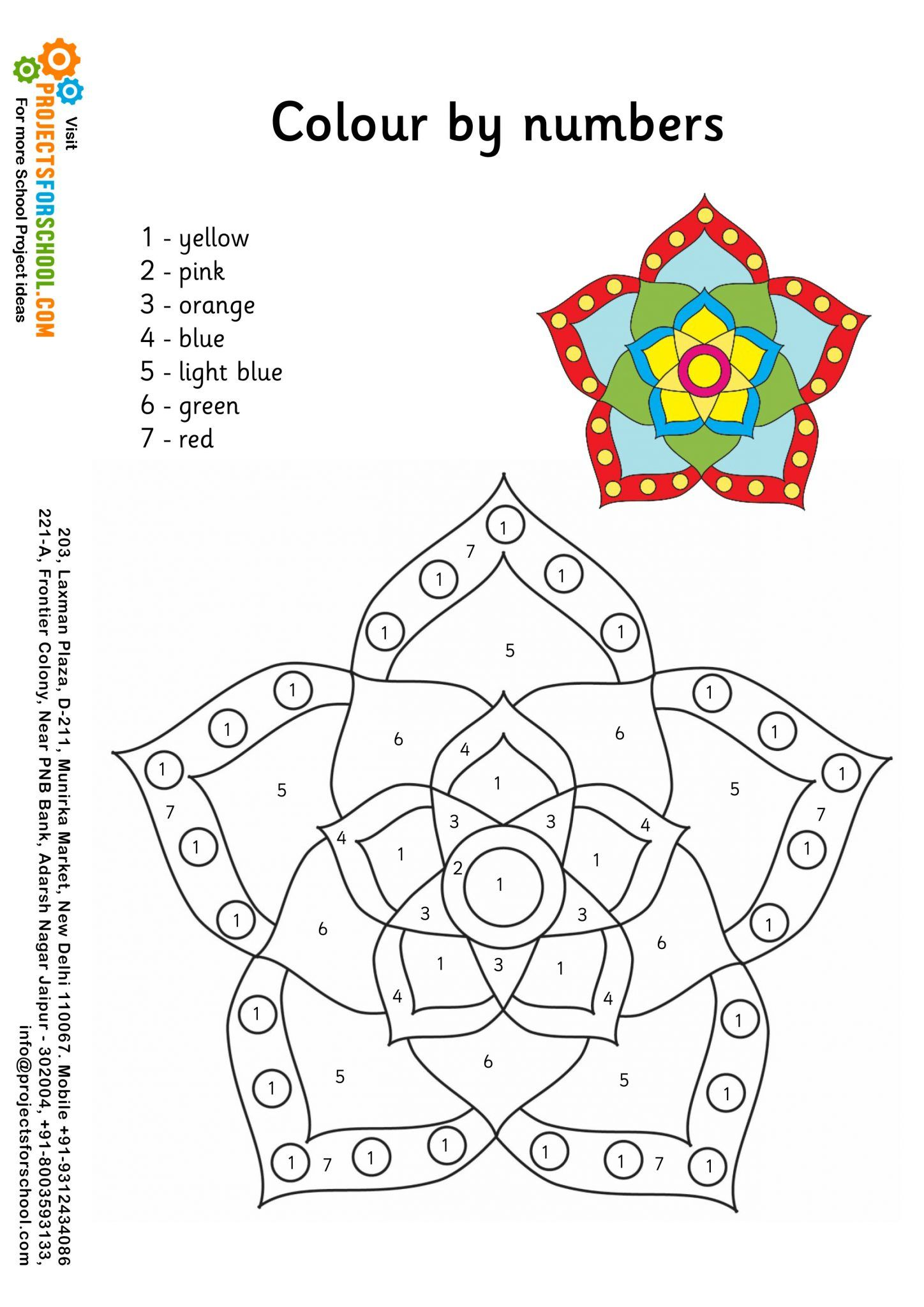 Rangoli Worksheet 3