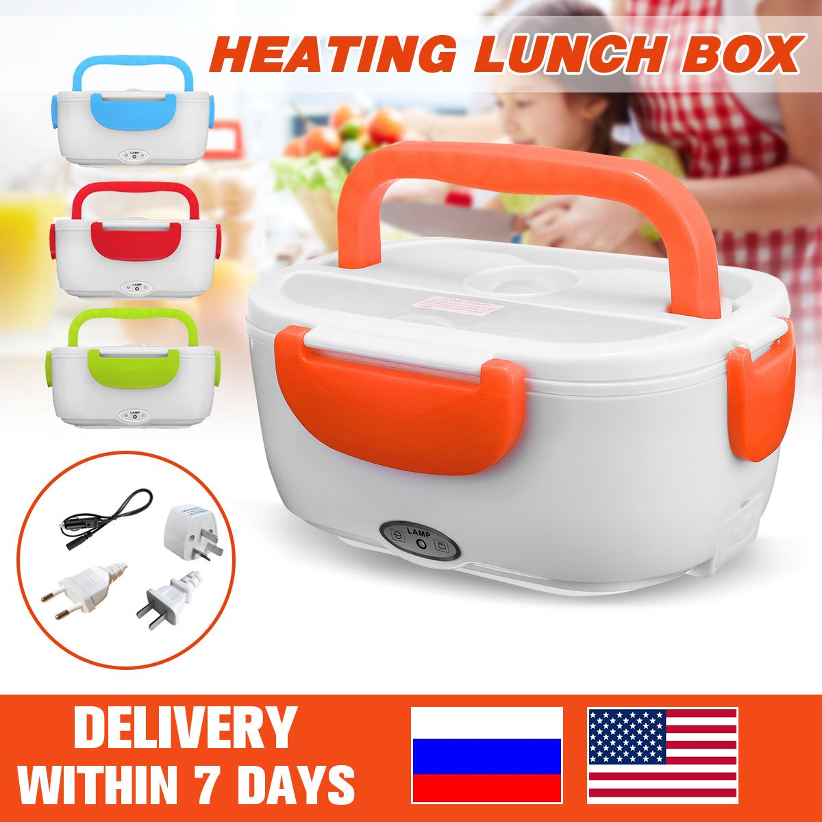 12110220v portable electric heating lunch box bento