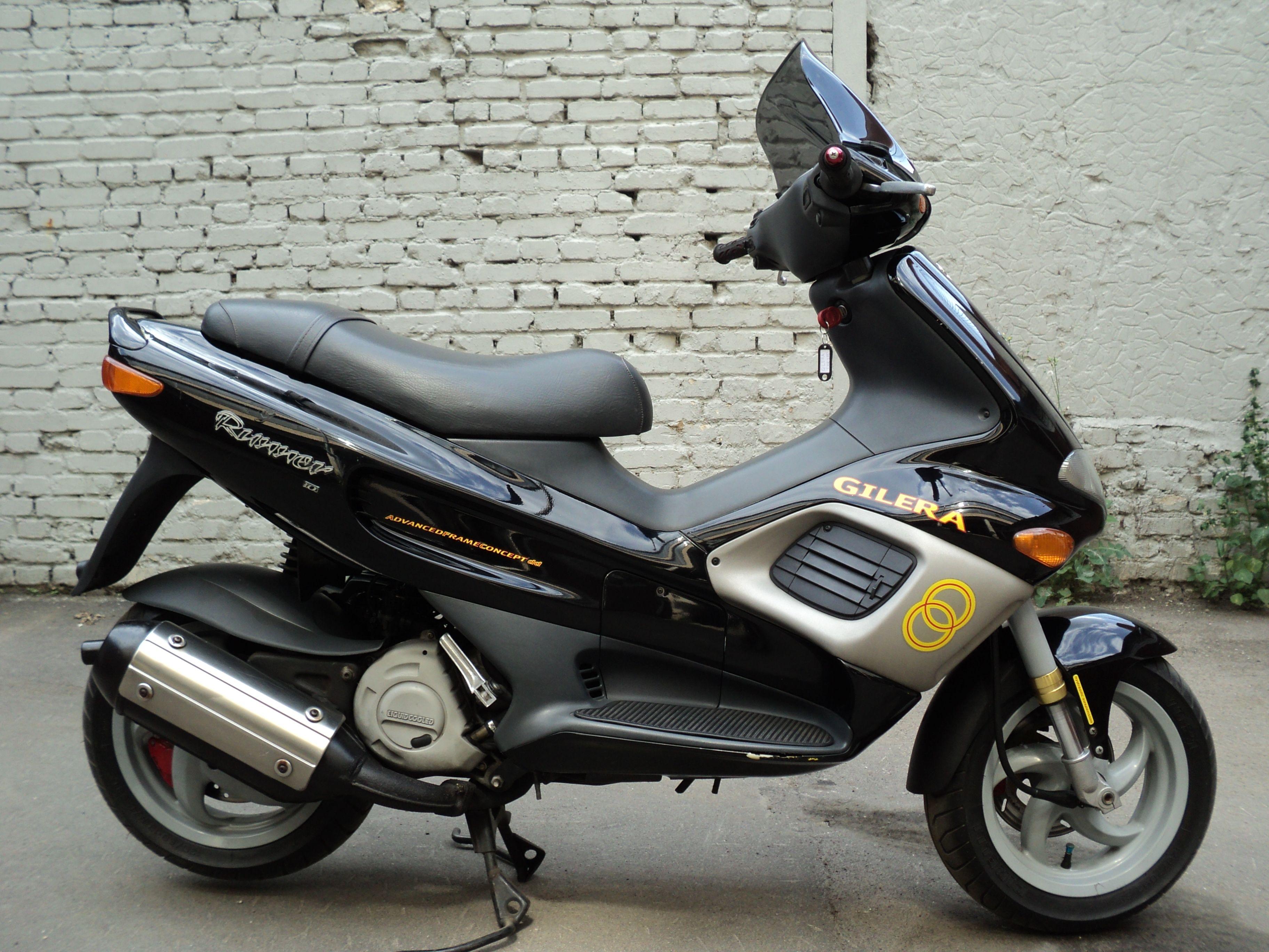 4 Stroke Motorized Bicycle
