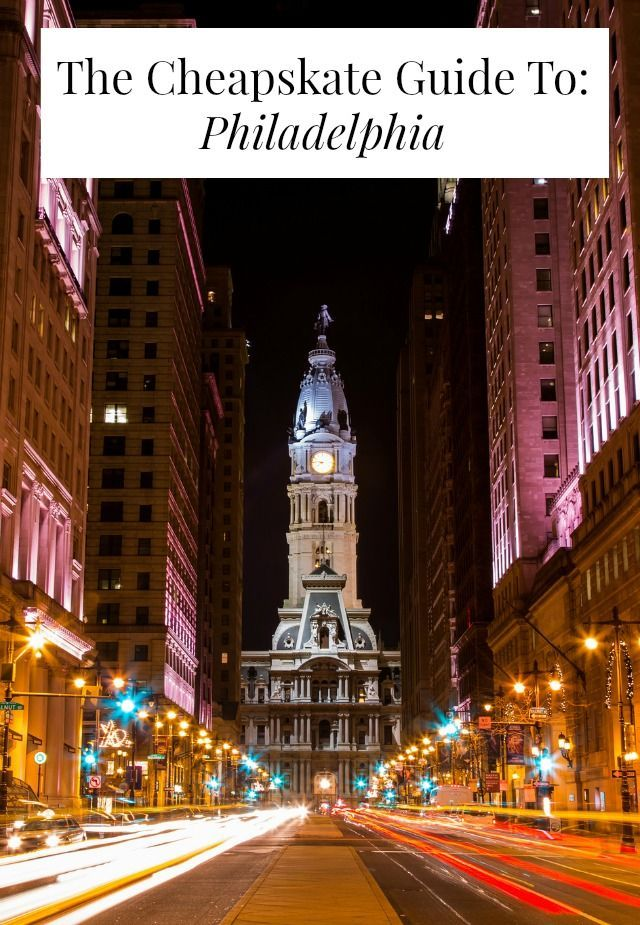 Cheapskate Guide To: Philadelphia - It's possible to travel Philadelphia on the cheap! $6 brunches, $5 bowling and $1.50 pretzels! // It's possible to travel Philadelphia on the cheap! $6 brunches, $5 bowling and $1.50 pretzels! //