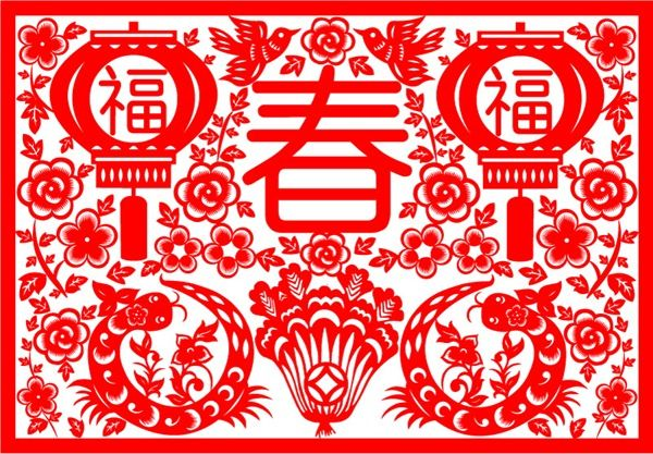 Chinese Paper Cutting Lantern