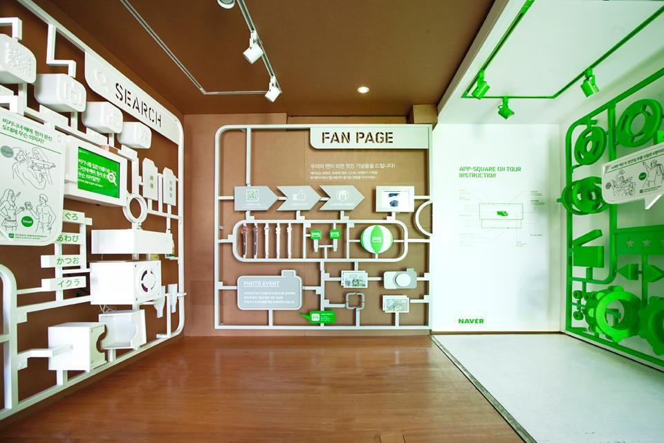 Naver App on tour  News  Domus  Display  Pinterest  App and Exhibitions