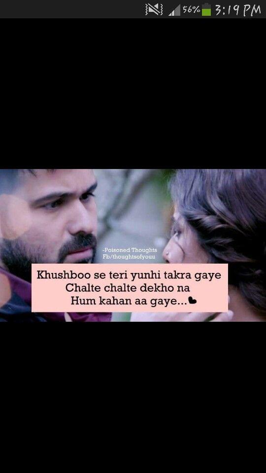 Ayy Haayyy Maar Dala :*   Dua Fatima   Pinterest   Songs, Hindi ...