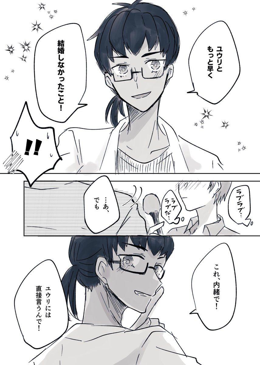 診断 メーカー ポケモン