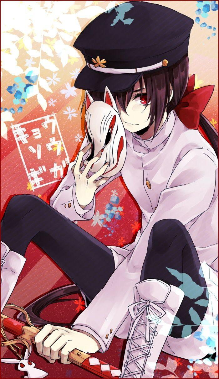 Kyousougiga anime boy Anime, Anime boy