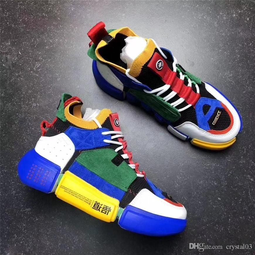 Kids Skateboarding Shoes Sport Air Ultra Athletic Trainer Essence 2 Ace Nyfw Children Girl Boys Boost Smithe Nmd Sneakers Max 39 Mother & Kids
