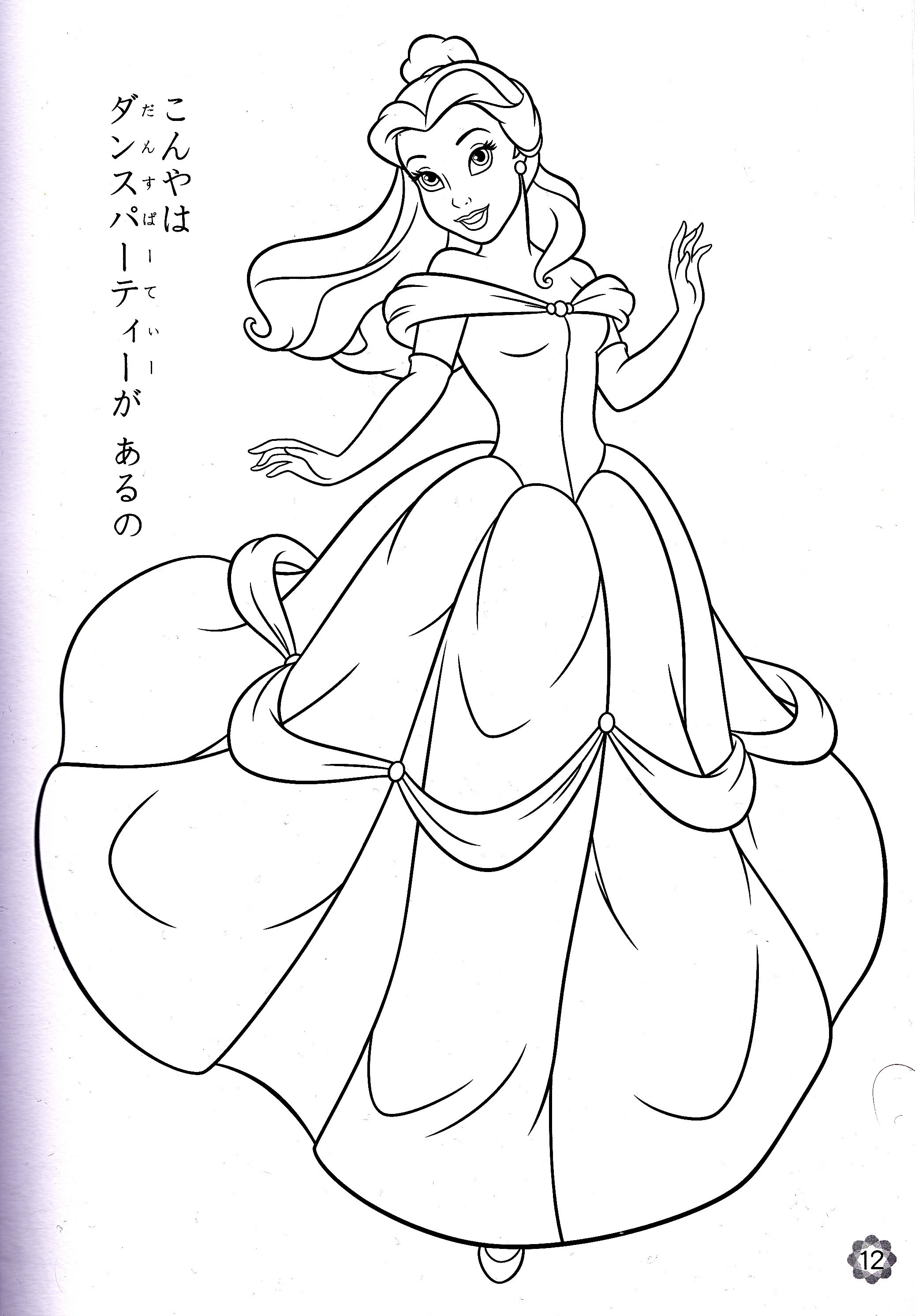 Princess Belle For Coloring Coloring Pages Allow Kids To Accompany Their Fav Disney Princess Coloring Pages Princess Coloring Pages Disney Princess Sketches