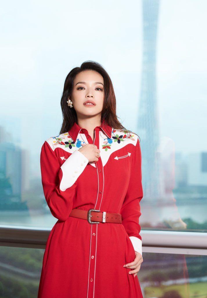 Shu Qi 2019