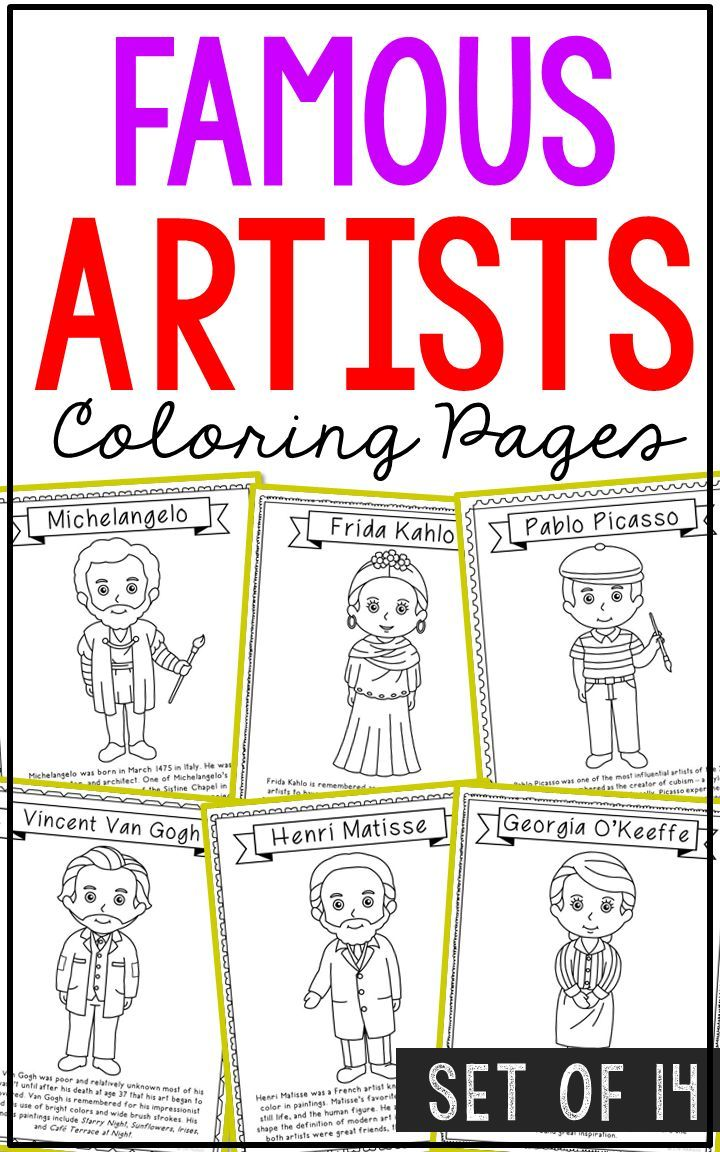 14 Famous Artists Coloring Page Crafts or Posters with Informational ...
