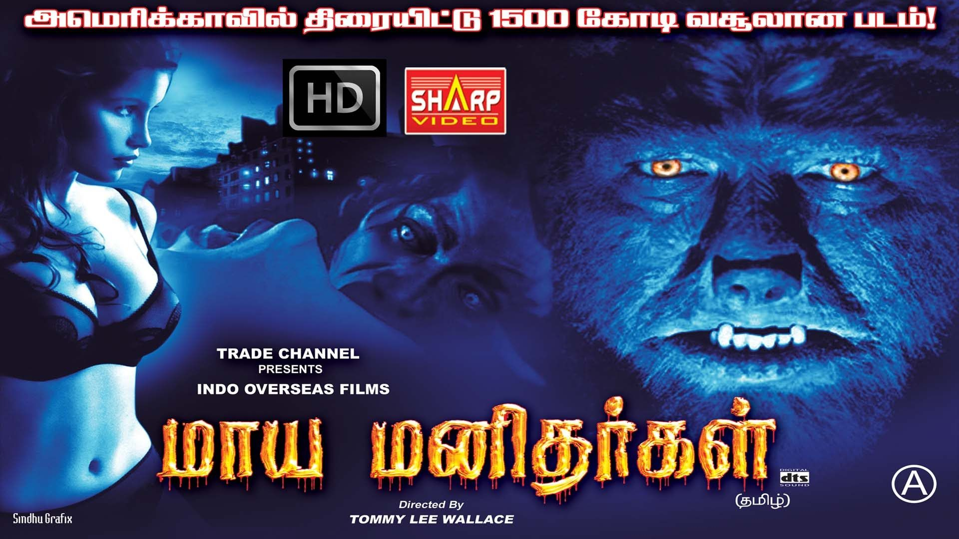Action Hd Tamil Dubbed Movie Hollywood Tamil Moviemayamanithargaldvd Ghost Movies Action Adventure Dubbed