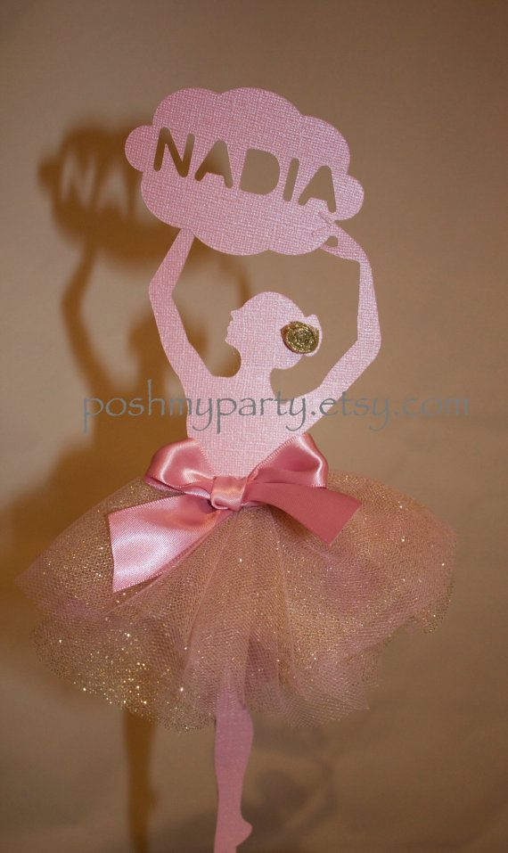 personalised ballerina dancer party decoration by poshmyparty