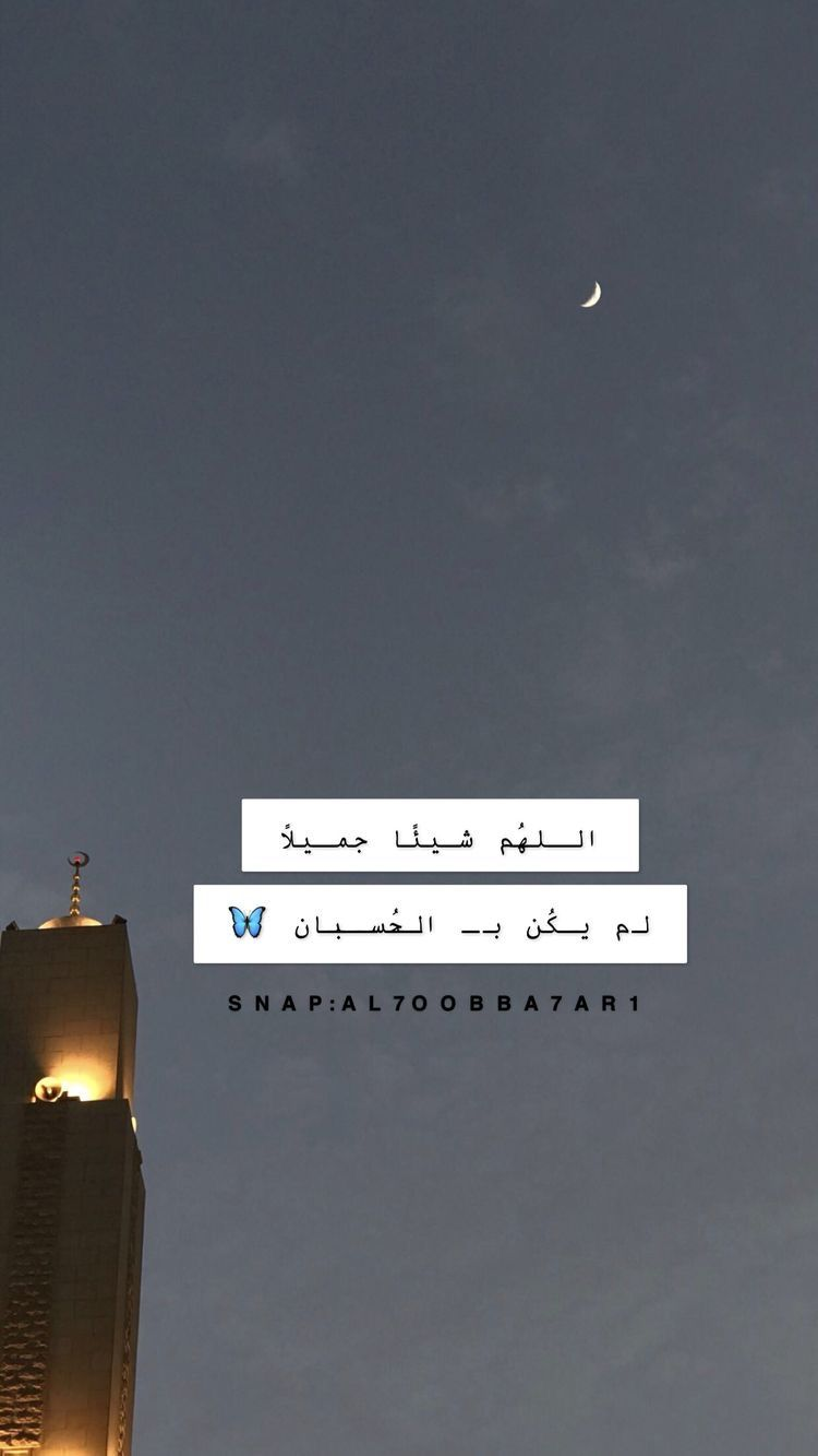 Telegram Contact Live Khadijah Ink Pen Drawings Dark Wallpaper Aesthetic Wallpapers