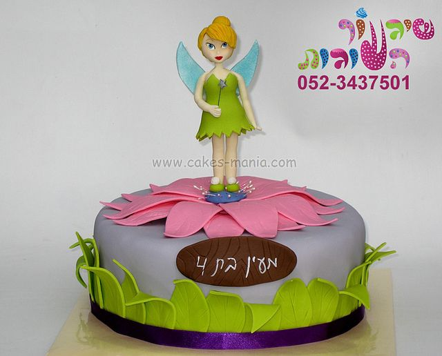 tinkerbell cake by cakes-mania עוגת טינקרבל מאת שיגעון העוגות - www.cakes-mania.com
