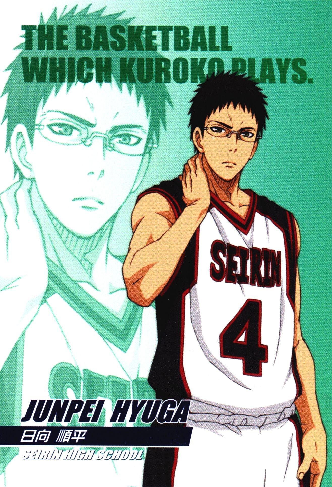 Junpei Hyuga Kuroko No Basuke Anime Manga Kuroko Kuroko No Basket Carteles De Banda
