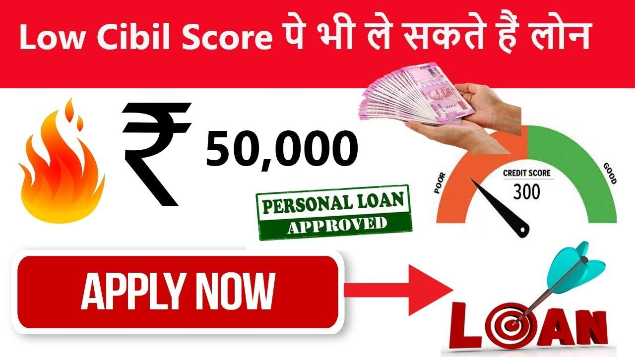 5 Lac Loan Credit In Your Account Only 24 Hours Lenden Process Step By Personal Loans Online Loan Apply For A Loan