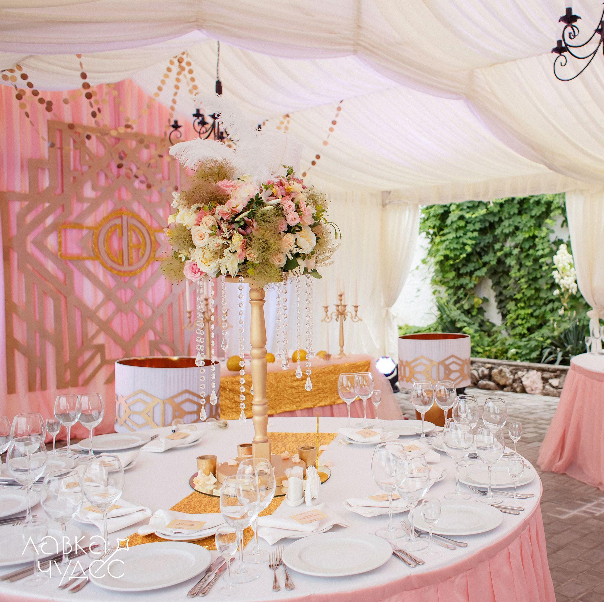 Wedding decor images  Организация Идеальных Свадеб  Wedding organization  Wedding decor