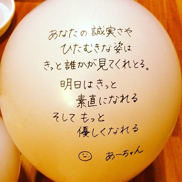 いいね!14件、コメント1件 ― さわだ かのこさん(@sawadakanoko)のInstagramアカウント: 「#perfume #あ〜ちゃん #きれいな字」
