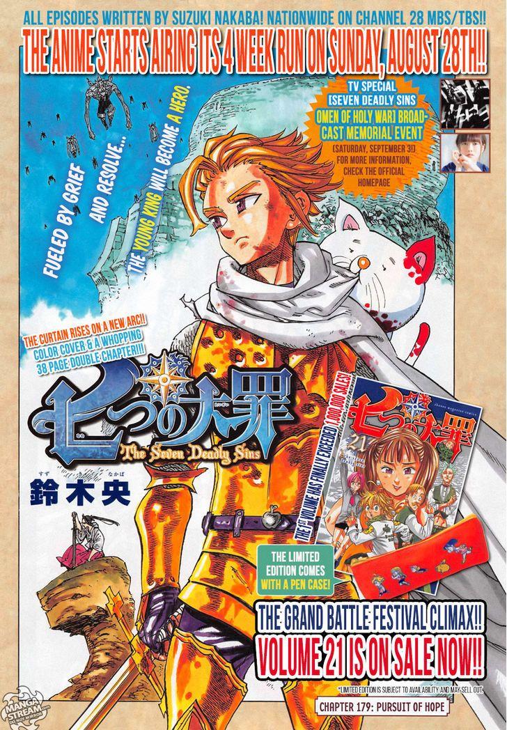 Nanatsu no taizai voltbd ch179 manga covers seven