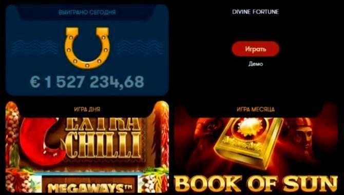 Лучшие виртуальные казино онлайн леди гага покер фейс клип смотреть онлайн