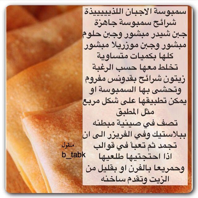 9c3379b64478bbc456ca4bfa69a7440c Jpg 640 640 Food Receipes Fried Food Cooking