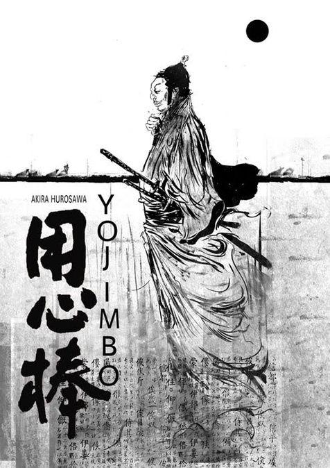 poster for akira kurosawas quotyojimboquot akira kurosawa