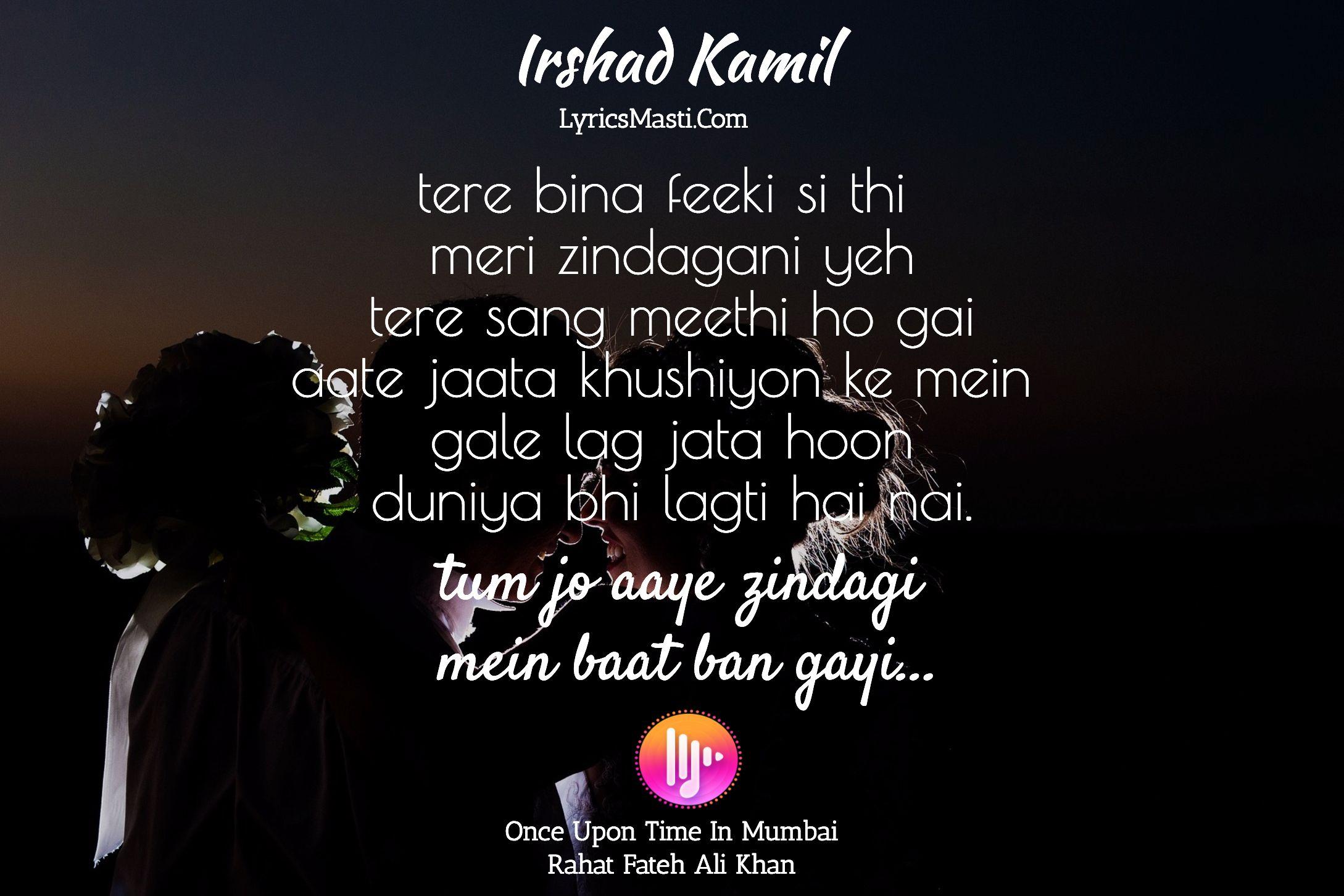 Sha Shank – Anjaan Lyrics | Genius Lyrics