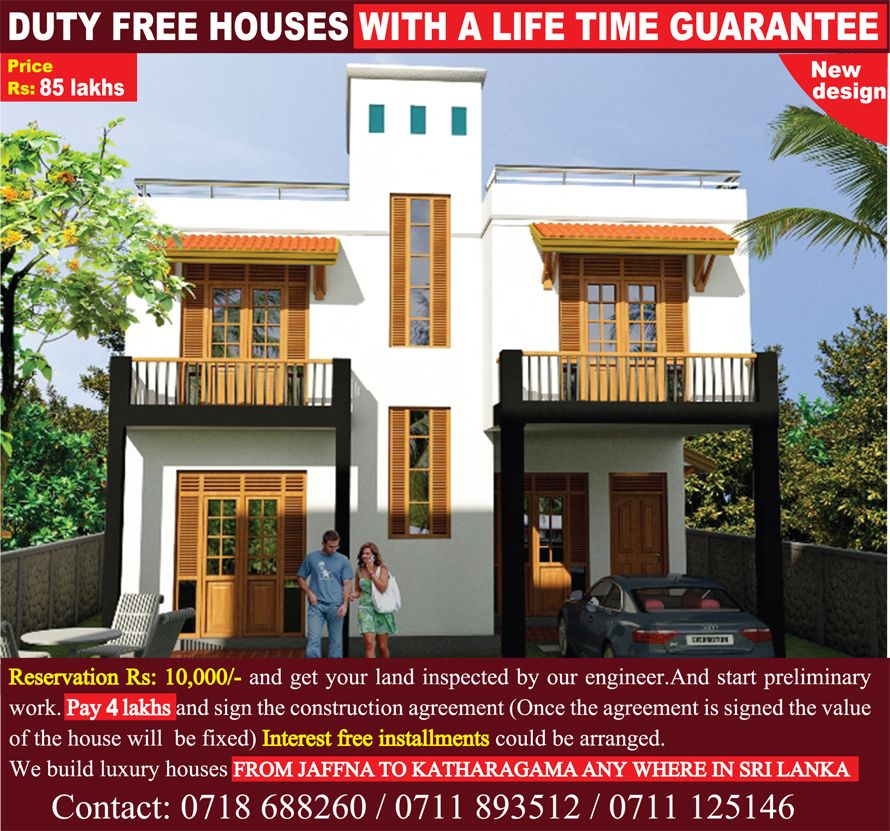 Vajira house builders best house builders sri lanka for Home builders with prices