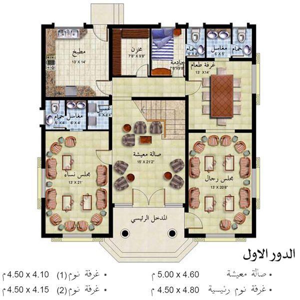 Villa 212 Gf Minimal House Design Model House Plan House Layout Plans