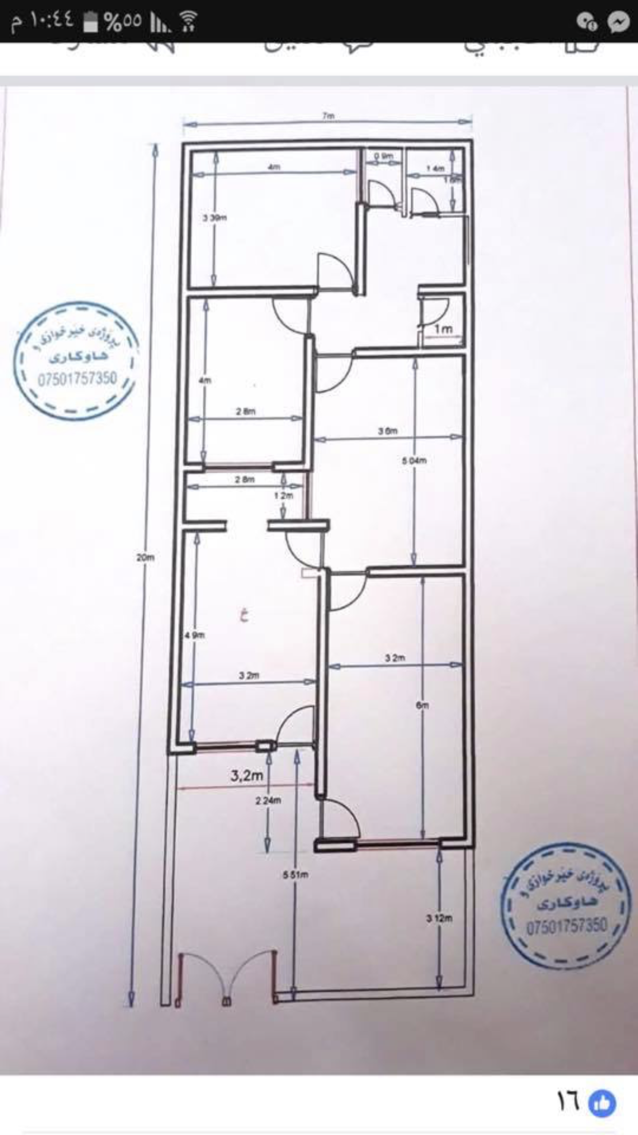 Pin By Dhefaf Alabady On Iraq Plan House Design House Plans Design