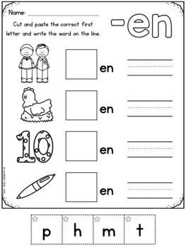 CVC Words Worksheets Kindergarten (Short Vowel Worksheets