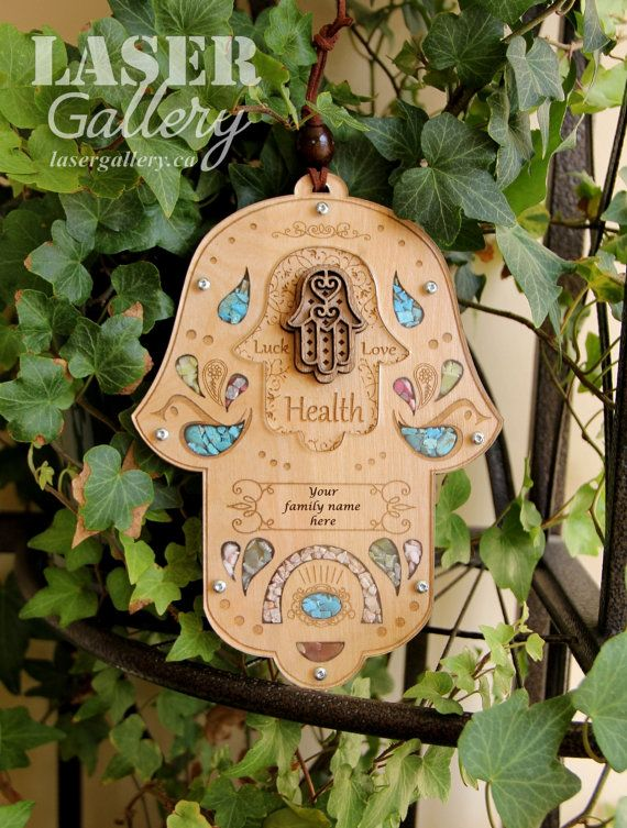 Personalized Hamsa Blessing With
