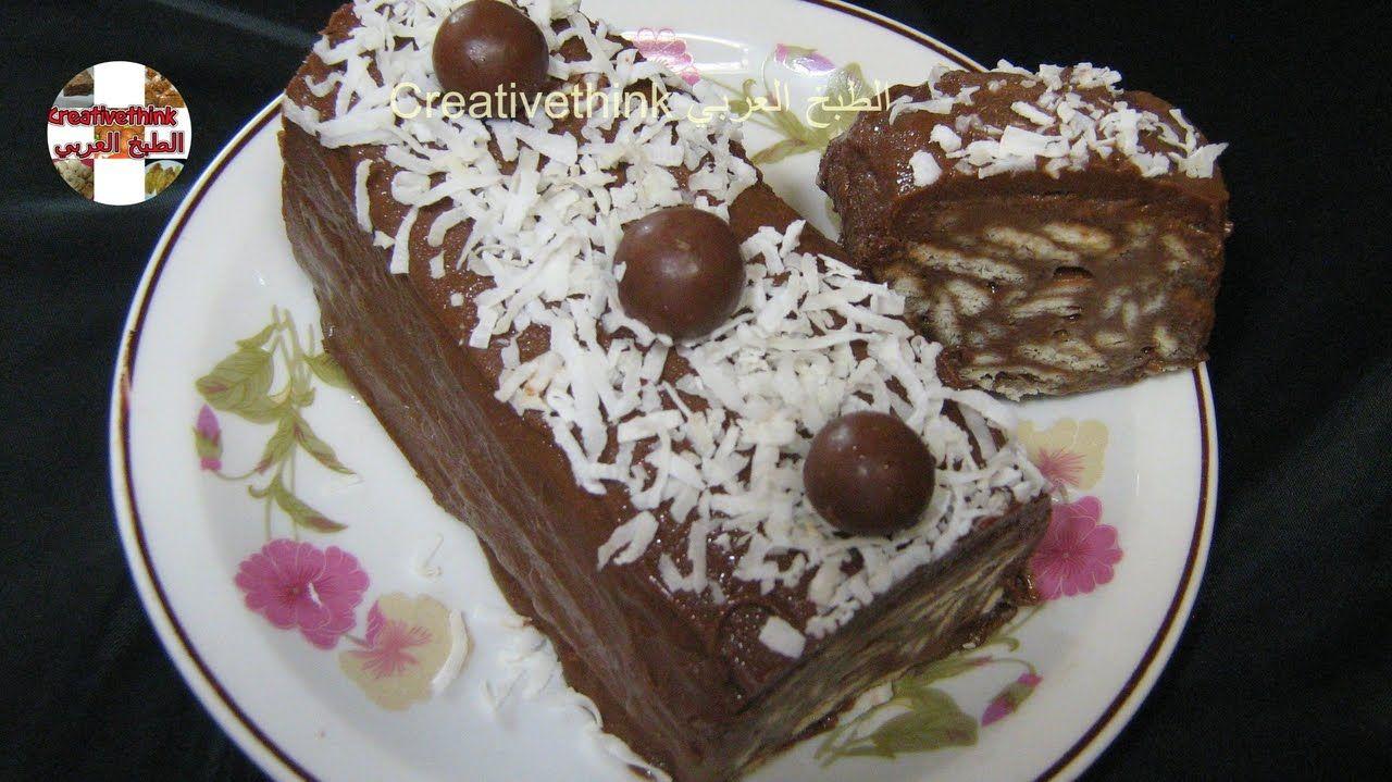 No Bake Chocolate Biscuit Cake حلويات العيد بدون فرن سهلة و سريعة التحض Desserts Food Cake
