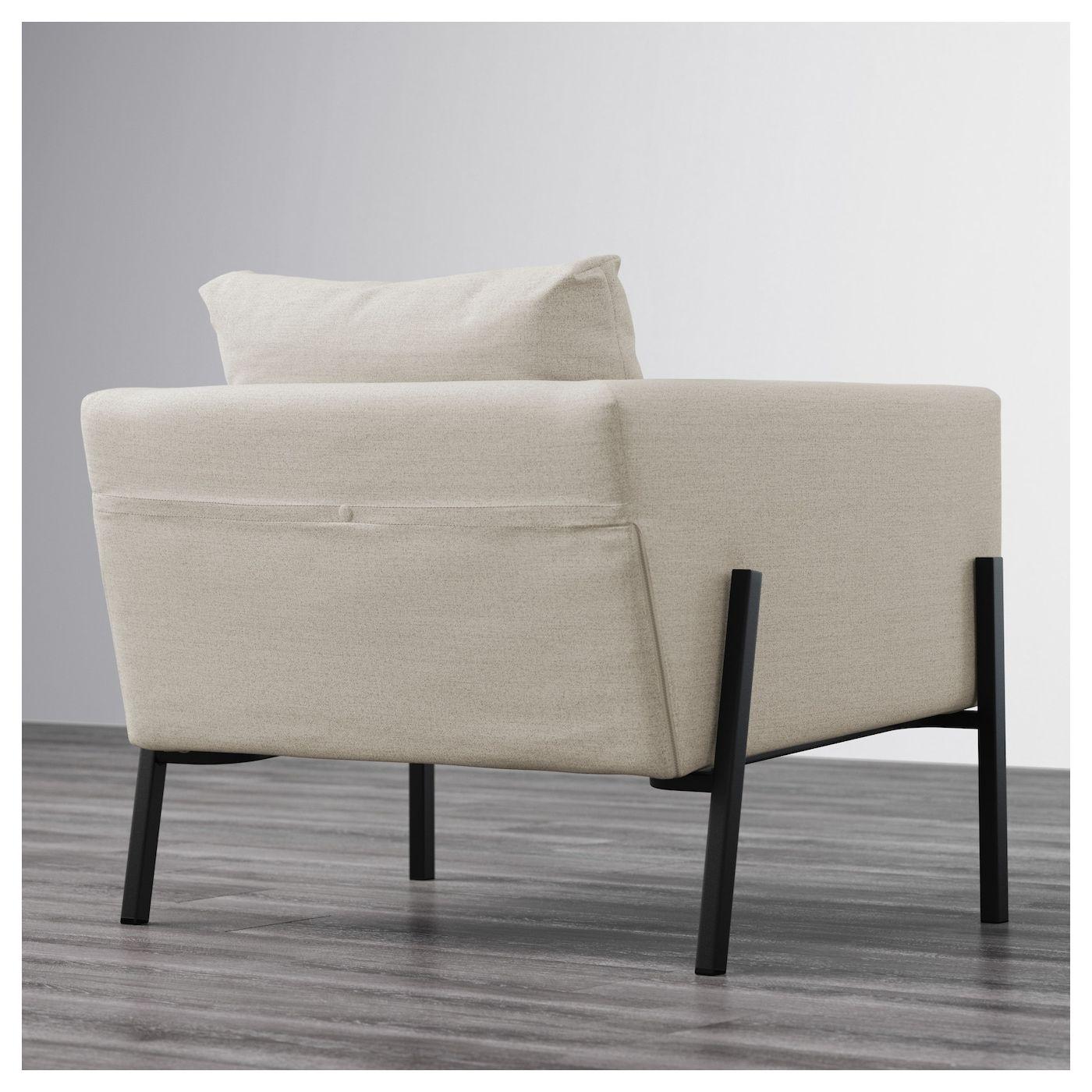 IKEA KOARP Armchair Gunnared beige, black Armchair