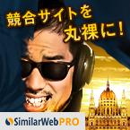 http://liginc.co.jp/