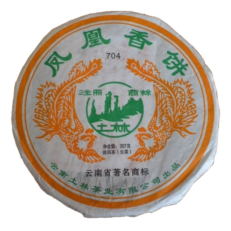$16.96 (Buy here: https://alitems.com/g/1e8d114494ebda23ff8b16525dc3e8/?i=5&ulp=https%3A%2F%2Fwww.aliexpress.com%2Fitem%2FYunnan-Pu-er-Tea-Dali-Nanjian-Tulin-Phoenix-704-Fragrant-Cake-Tea-Tea-Classic-Products-In%2F32641424040.html ) Yunnan Pu'er Tea Dali Nanjian Tulin Phoenix 704 Fragrant Cake Tea Tea Classic Products In 2012 for just $16.96
